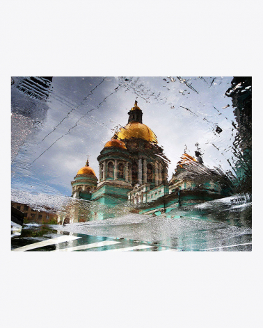 Cathedral of Our Childhood Moscow Fine Art Print